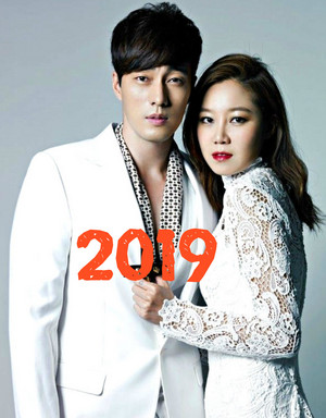master's sun calendar 2019