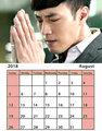 master's sun joo joong won calendar 2018 - masters-sun-kdrama fan art