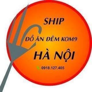 ship n m