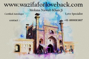 >> 91-8890083807@__@Wazifa for GET Bring My Ex l'amour Back