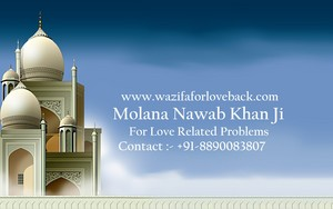 >> 91-8890083807@__@Wazifa for 爱情 Mohabbat Tilsim Ka Taweez Amal HUSBAND