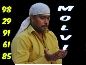 91-9829916185 Mumbai Pune প্রণয় Marriage Specialist Molvi ji