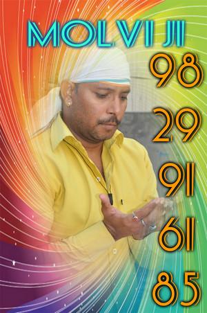 91-9829916185 Online black magic vashikaran specialist