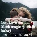 ,(_91-9876751387_) BLaCK MaGiC SPeCiaLiST BaBa Ji In (Turkey) - love photo