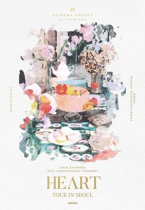 2018 SHINHWA 20th ANNIVERSARY 音乐会 心 TOUR IN SEOUL