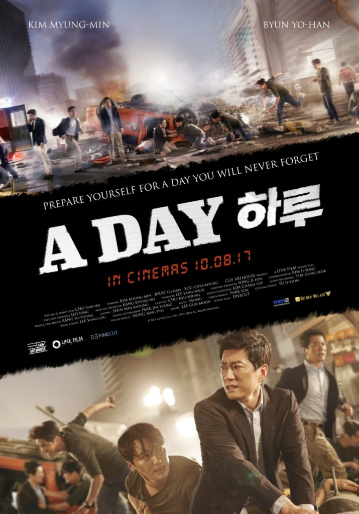 korean movies images a day hd wallpaper and background photos 41510882