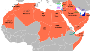 Arabic Speaking Countries