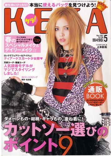 Jpop achtergrond entitled Aya Kamiki