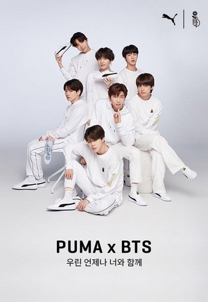 방탄소년단 FOR PUMA BASKET💖