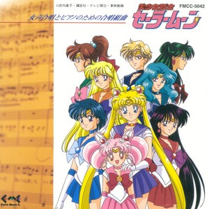 BishoujoSenshi Sailor Moon