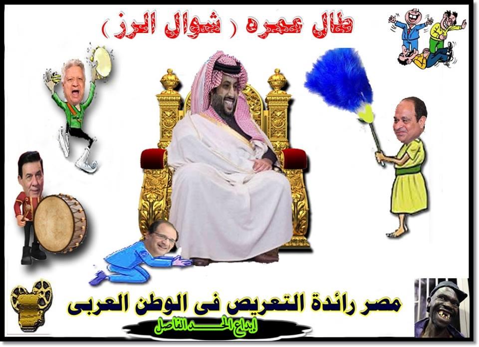 Egypt Elsisi Arab Funny Egypt Fan Art 41594683 Fanpop I post a tweet everytime arabfunny has a new top post. fanpop