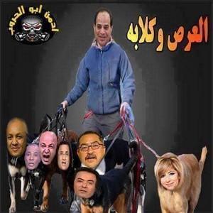 ELCC DOG EGYPT