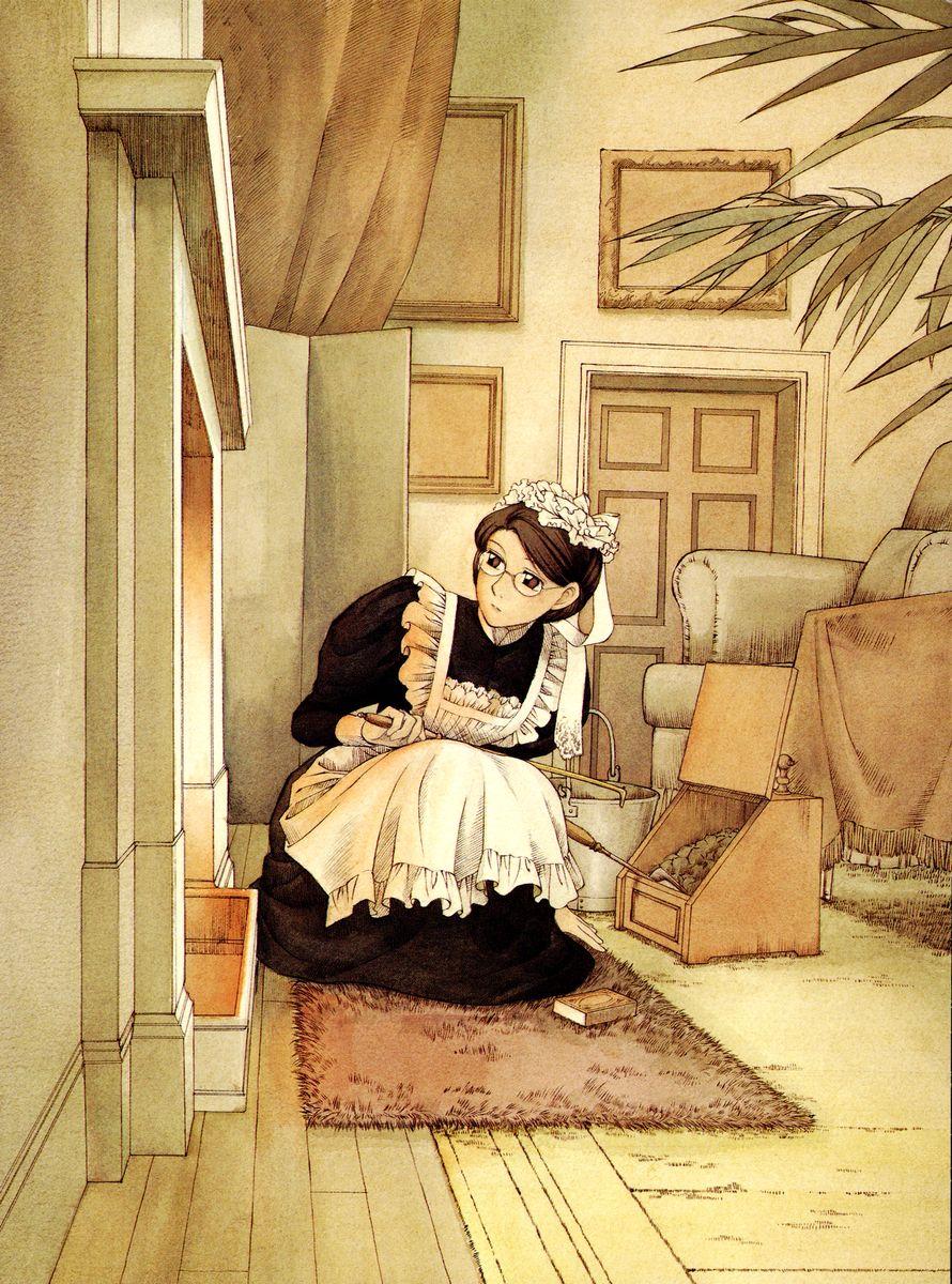 Emma, A Victorian Romance
