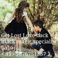 Get Lost Love Back Specialist Baba Ji ((91-9876751387)) - love photo