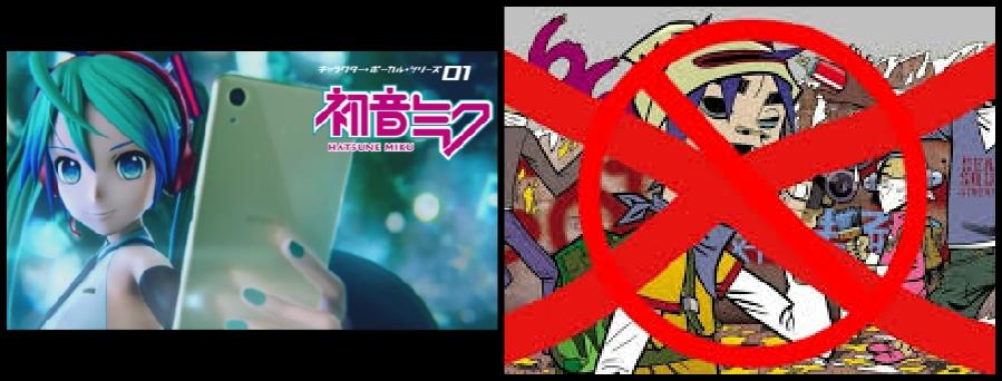 Hatsune Miku Vocaloid is the best!, Gorillaz Sucks