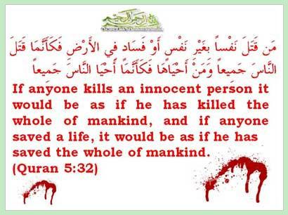 MUSLIMS 壁紙 called Islamophobia