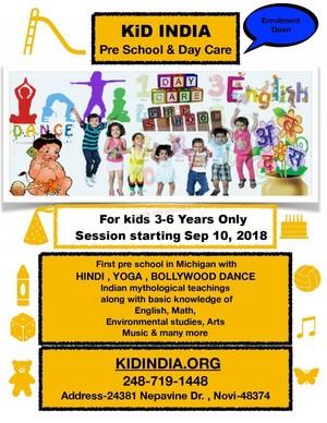Kid India PRE SCHOOL hari CARE1530303357addimage