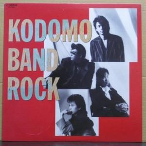 Kodomo Band (Japanese band)