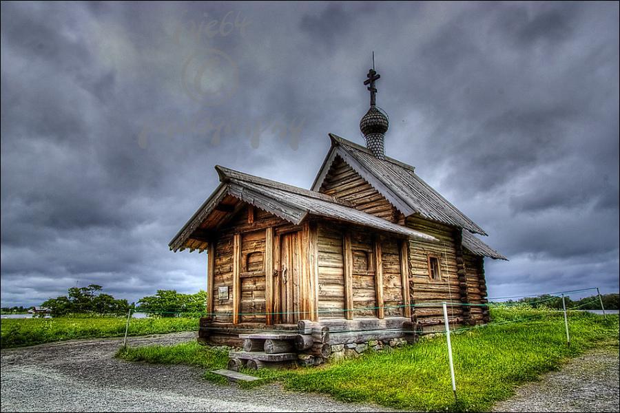 Lake Onega , Russia