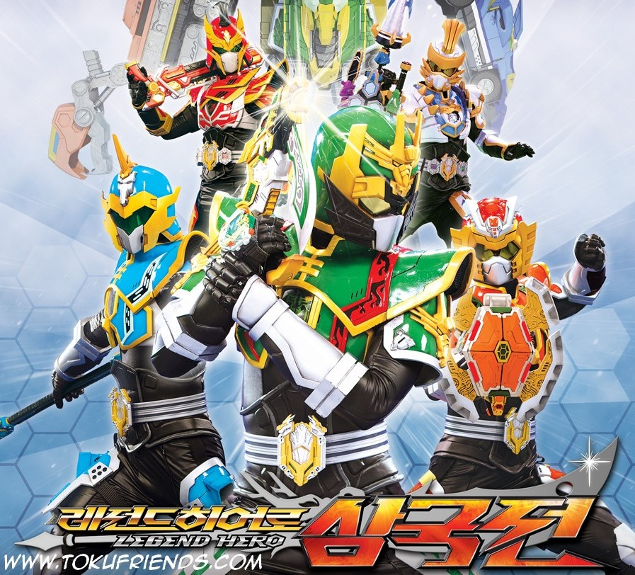 Legend Hero - Tokusatsu foto (41514248) - fanpop