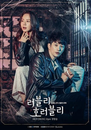 Lovely Horribly Poster