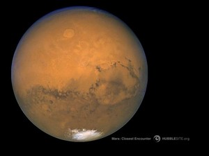 Mars, the red planet.