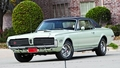 Mercury Cougar - windwakerguy430 photo