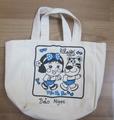 Miss La Sen canvas handbag