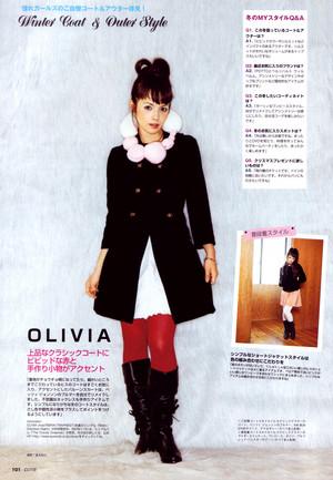 Olivia Lufkin