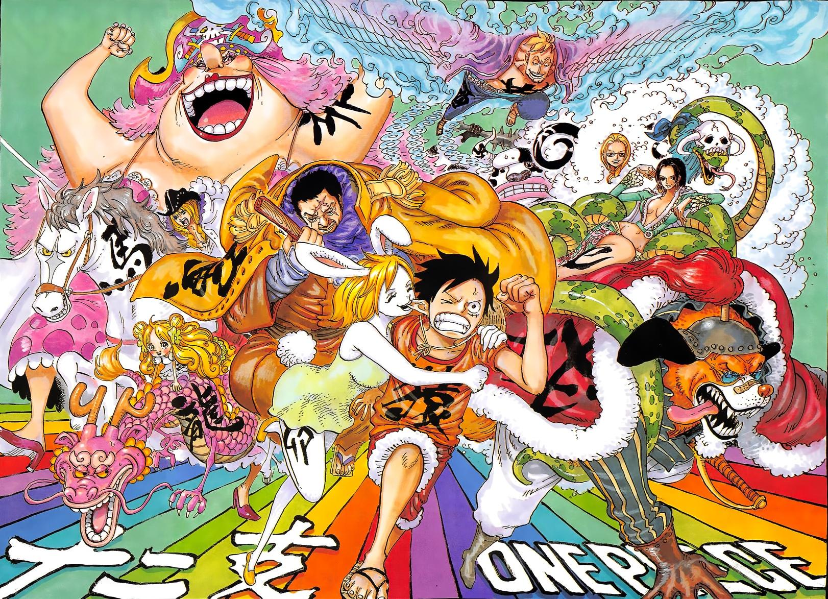 One Piece One Piece Fondo De Pantalla 41588615 Fanpop