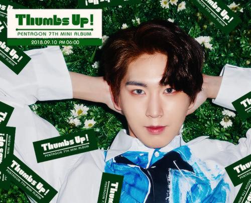pentagon (펜타곤) achtergrond entitled pentagon teaser afbeeldingen for 'Thumbs Up!'