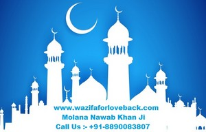 Powerful Dua to Bring Husband and Wife Closer - husband wife problem~@ 91-8890083807~~>