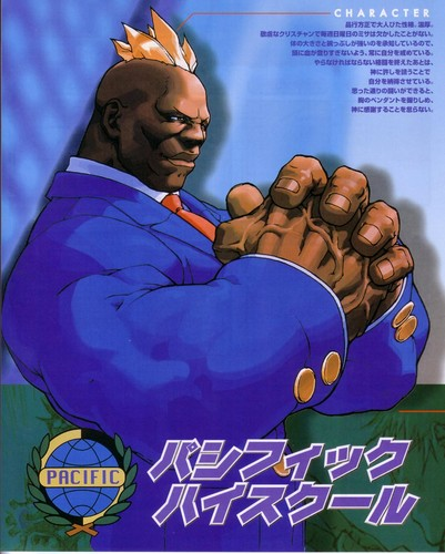 Video Games achtergrond titled Rival Schools