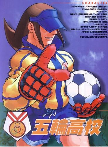 Video Games wallpaper entitled Rival Schools