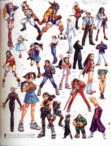 Video Games wallpaper called Rival Schools