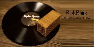 RokBlock Record Player