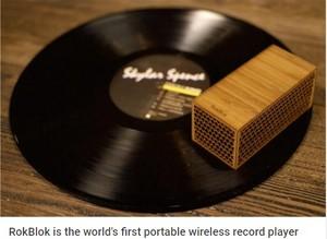 RokBlok World First Portable Wireless Record Player