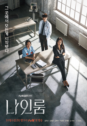 Room No. 9 Poster