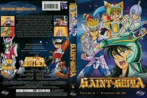 Saint Seiya (Knights of the Zodiac)
