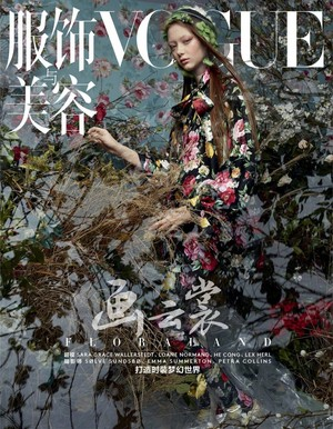 Sara Grace Wallerstedt for Vogue China [May 2018]