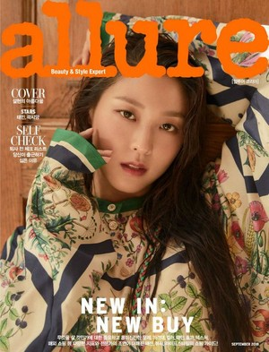 Seolhyun for Allure Korea Magazine September Issue