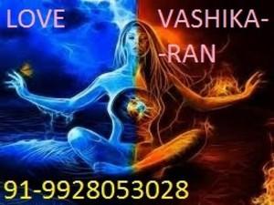 Shillong 91-9928053028 -black magic Specialist Baba ji