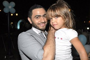 Tamer Hosny and his daughter