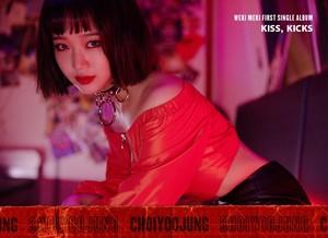 Weki Meki 'Kiss, Kicks' teaser - Yoojung