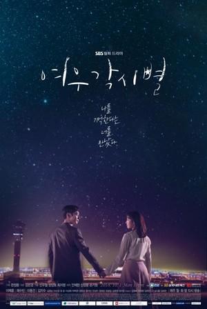 Where Stars Land Poster
