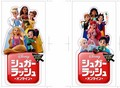 Wreck-it Ralph Princesses Hapon Stickers