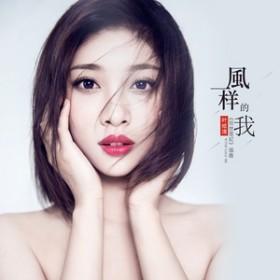Ye Xuanqing