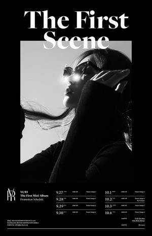 Yuri - 'The First Scene' teaser
