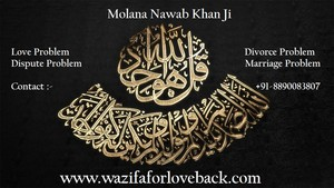 get my boyfriend back from another girl by dua/wazifa/amal ⋑⊷ 91-8890083807⊶⋐ in uk/usa