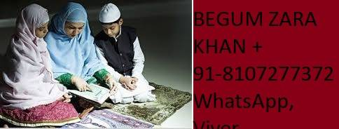 get my ex lost wife back by wazifa ‱ 91-8107277372‱ uk/use/canada